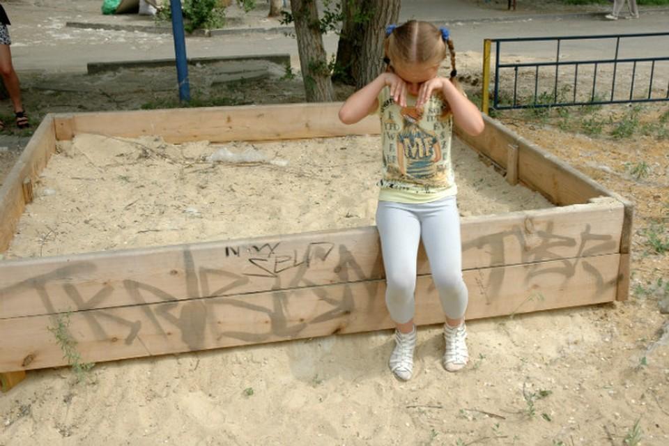 Когда твой ребенок плачет, многие родители прибить готовы виновника. Но в каждой ситуации лучше разбираться спокойно!