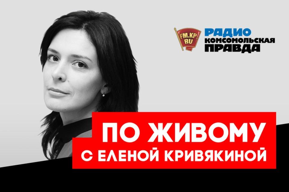 Валентин Алфимов и Елена Кривякина грудью встают на защиту обиженных