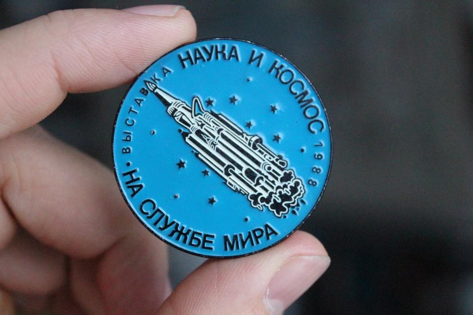 Значок авторства Анатолия Николаева для выставки, открывшей музей