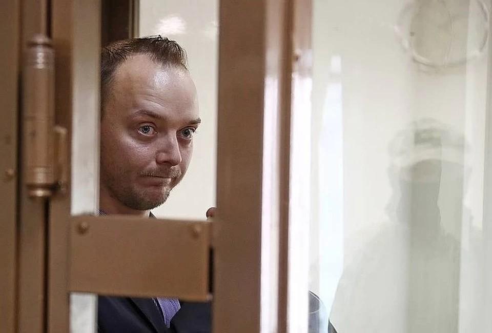 Ивану Сафронову продлили арест на три месяца