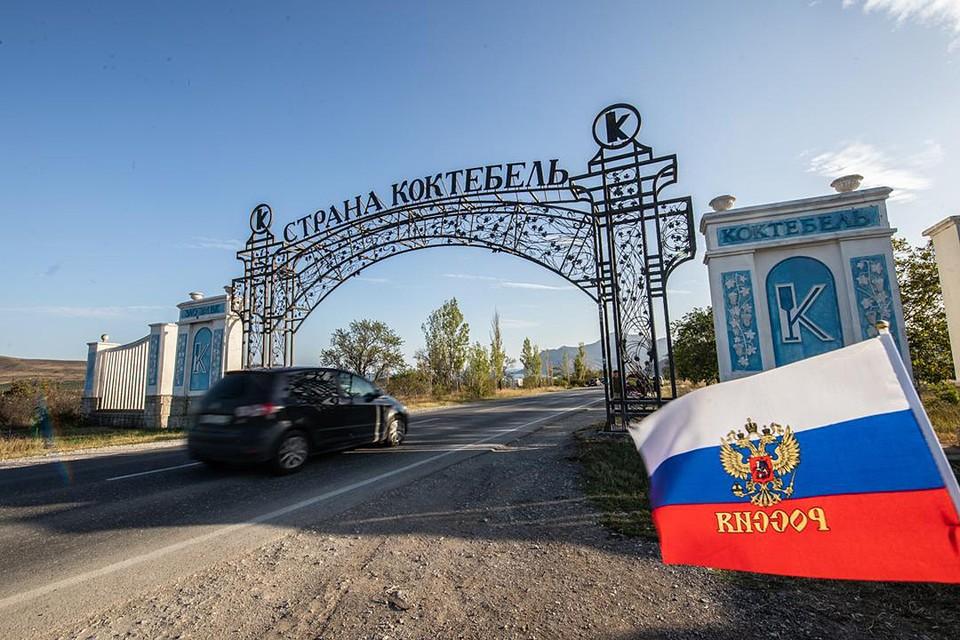 Коктебель расположен на юго-востоке Крыма