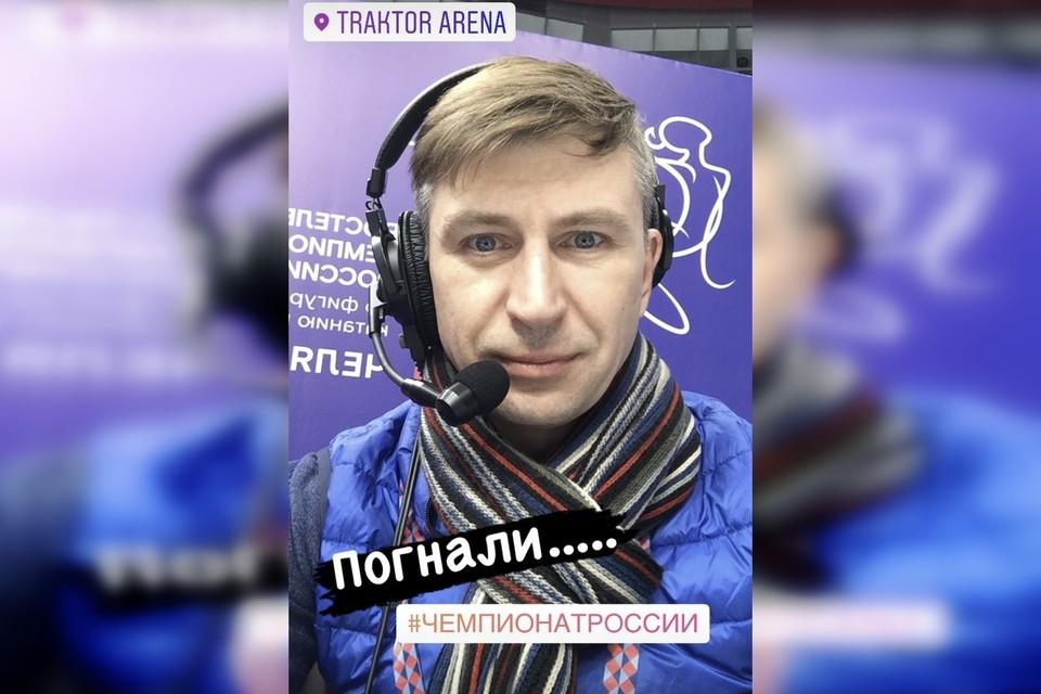 Алексей Ягудин показал, как выглядит закулисье. Фото: instagram.com/alexei.yagudin/