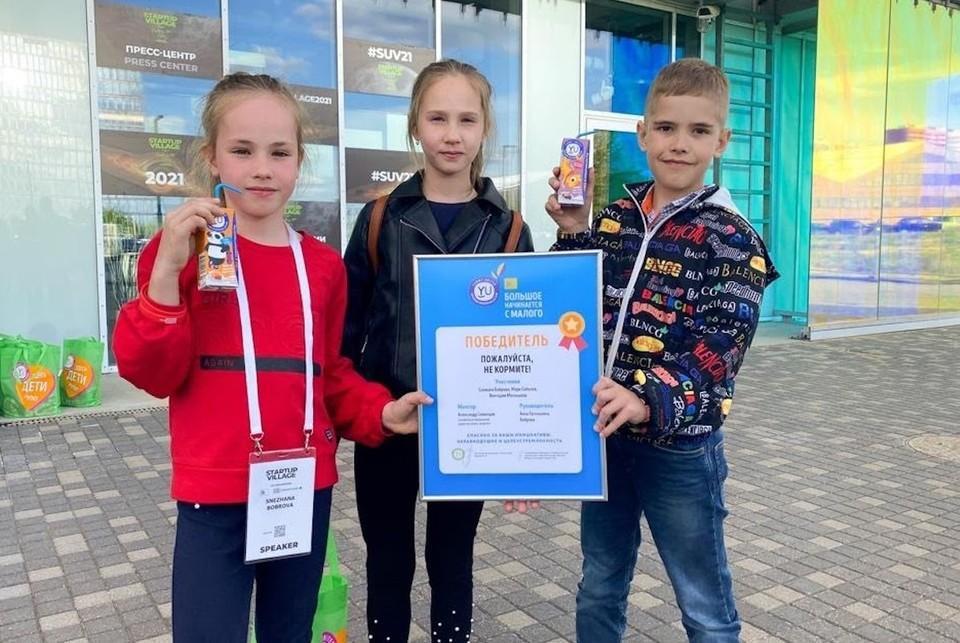 Участники команды проекта «Пожалуйста, не кормите!» из Сестрорецка Ленинградской области. Фото предоставлено организаторами конкурса.