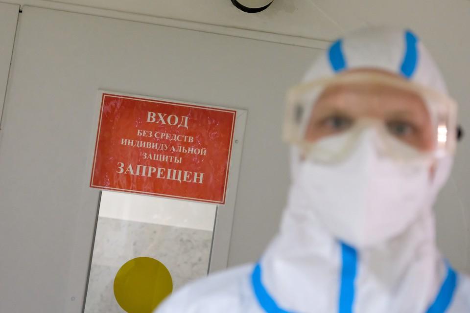 В Омске давно началась третья волна коронавируса.