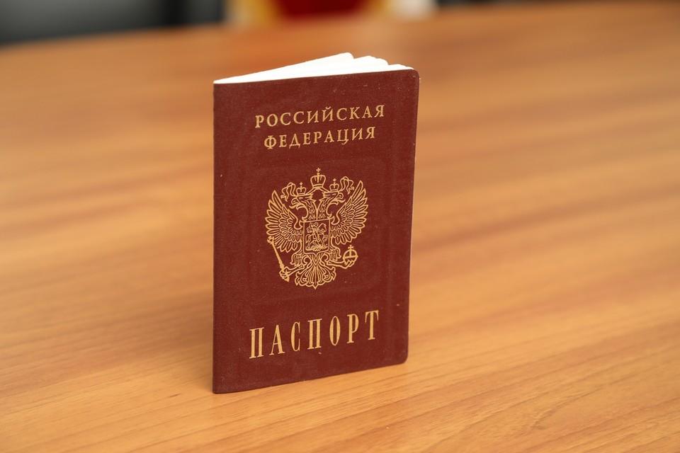 Россиянам разрешили не ставить в паспорт отметки о регистрации брака и детях до 14 лет