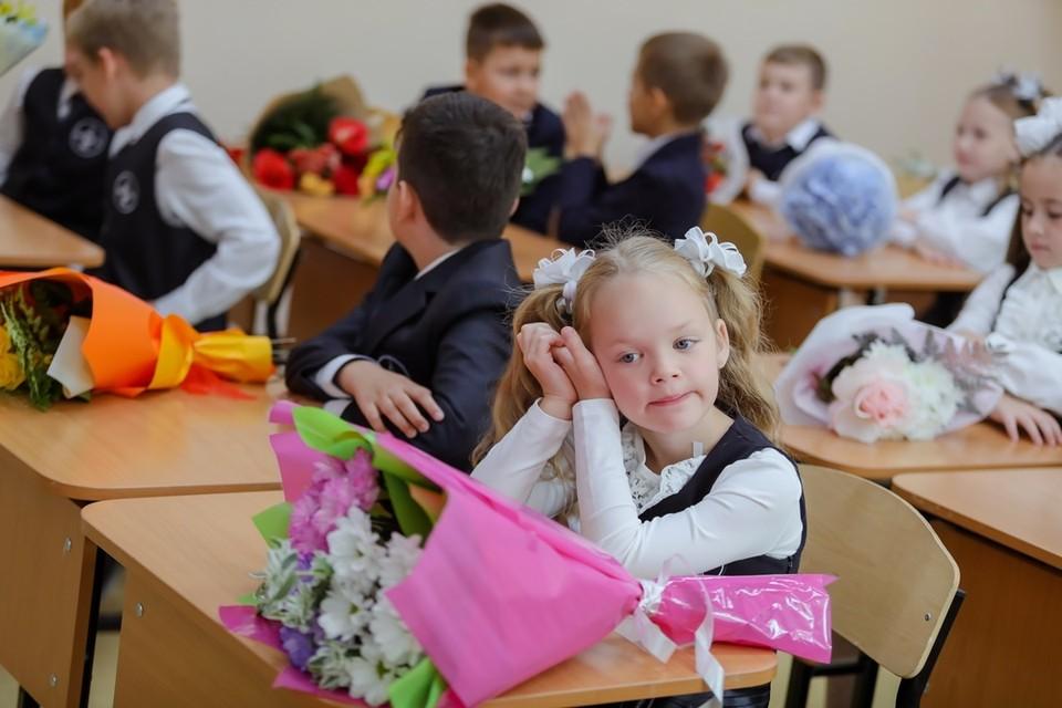 В учебном заведении будут учиться 20 первых классов.