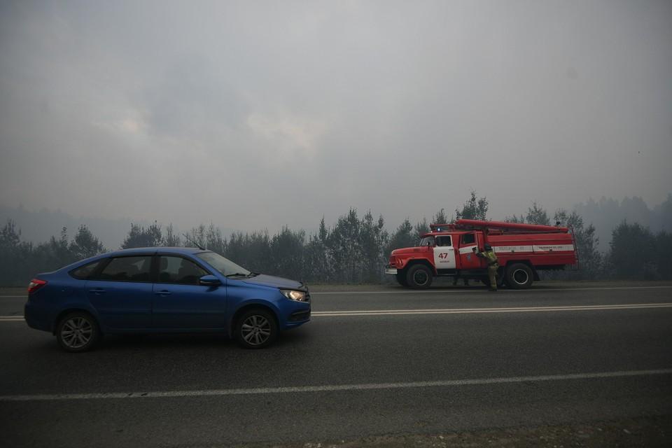 На сегодняшний день огнем охвачено еще 7 503,9 гектар леса