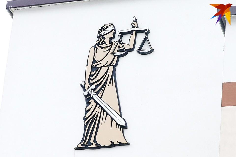 Ранее, в мае этого года, суд Центрального района Минска признал Telegram-каналы «НАШ ДОМ» и «НАШ ДОМ ТВ», а также YouTube-каналы «НАШ ДОМ ТВ» экстремистскими материалами.