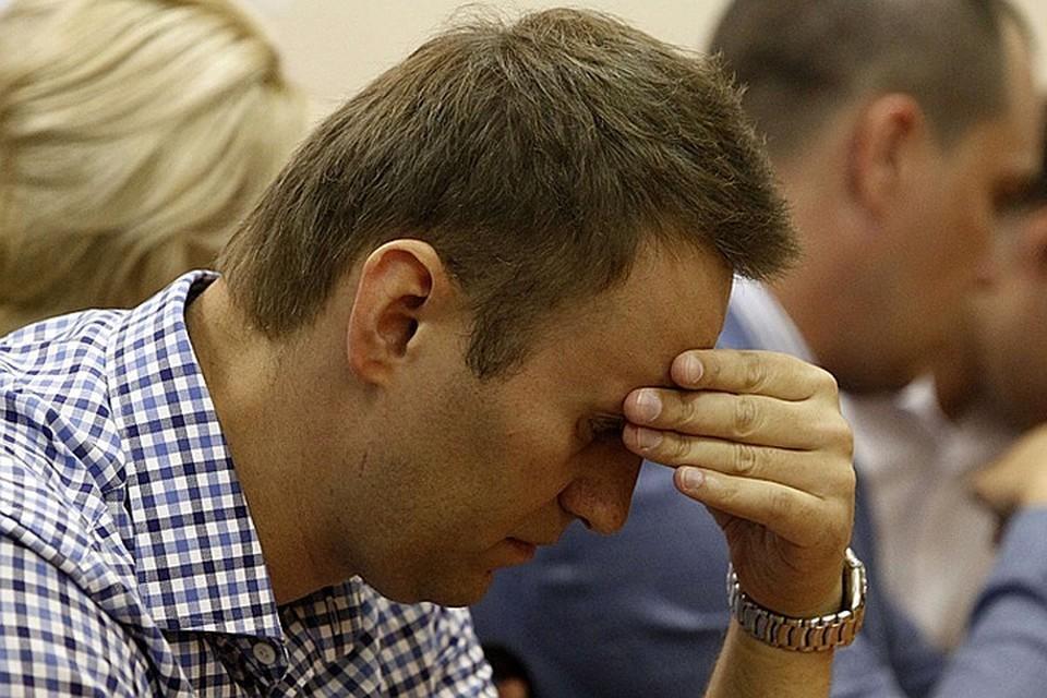 """Примечательно, что уязвимостью приложения """"Навальный"""" уже воспользовались хакеры"""