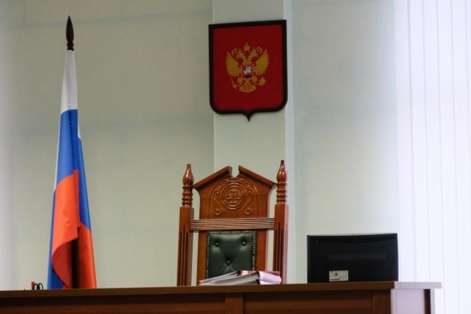 Постановление еще не вступило в законную силу. Фото: Архив «КП»
