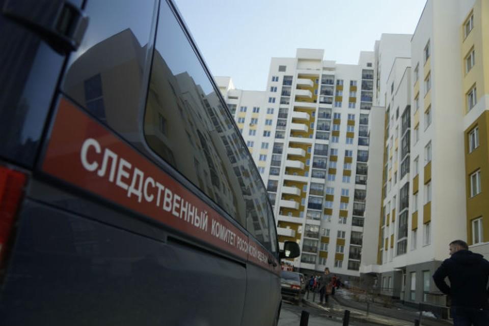 В Ярославской области следователи начали проверку по информации о похищении мужчины