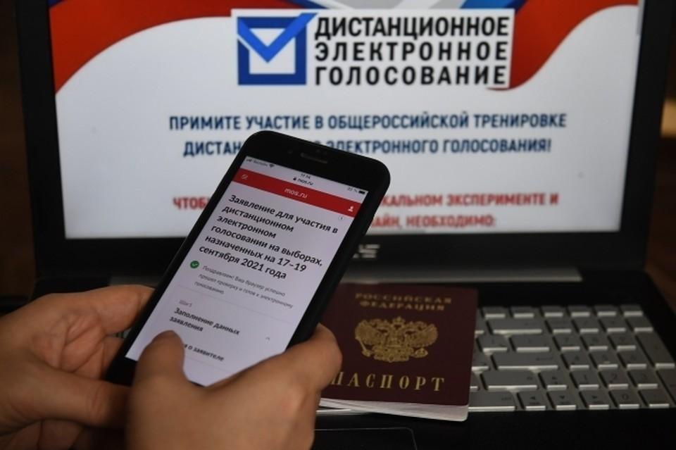 Федеральный телеканал выпустил программу, в которой рассказал о попытках дискредитировать выборы в России