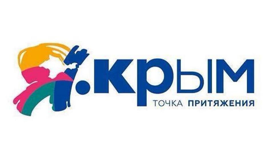 Как говорит автор логотипа Игорь Рябов,сначала была выбрана маркетинговая идея, которая звучит «Я. Крым. Точка притяжения», а затем под нее нарисовали логотип.